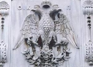 Byzantine twin headed eagle